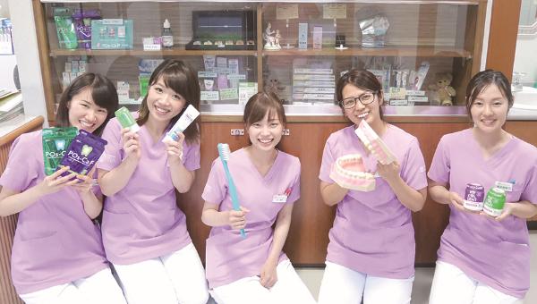 歯への興味が健康を築く