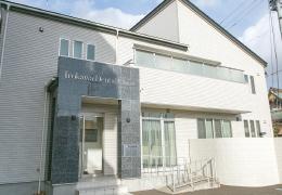 色川歯科医院